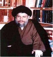 Biography of late Ayatullah Baqir Al-Sadr