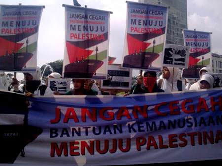 تظاهرات مردم اندونزی در اعتراض به جنایت اخیر اسرائیل