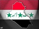 معماي طرح عربي براي آينده عراق