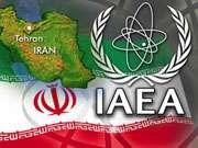 İran Türkiyəni də Tehrana dəvət etdi