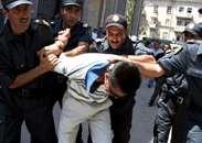 """Amnesty International"" - Azerbaijan protest"