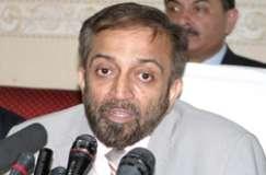 ایم کیو ایم نے آزاد کشمیر قانون ساز اسمبلی کے الیکشن کے بائیکاٹ کا اعلان کر دیا