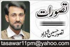 عمران خان اپنے موقف پر سنجیدگی سے غور کریں