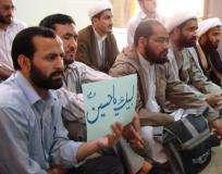 شہر مقدس قم میں سانحہ چلاس اور پاکستان میں شیعہ کشی کیخلاف علامتی احتجاجی دھرنا