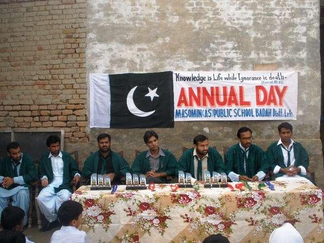 معصومین پبلک سکول بڈہ، ضلع لاڑکانہ صوبہ سندھ میں سالانہ یوم والدین کا انعقاد