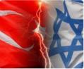 """ممنوعيت حضور رژیم صهیونیستی در اجلاس """"مبارزه با تروریسم"""" در استانبول"""