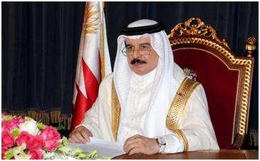 A Diplomat warns Bahrain King