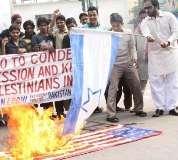 ملتان، پاکستان پٹریاٹ فورم کا اسرائیلی جارحیت کیخلاف احتجاجی مظاہرہ