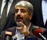 فلسطین مسلح مزاحمت اور جہاد سے آزاد ہوگا، اسرائیل کو ہرگز تسلیم نہیں کرینگے، خالد مشعل