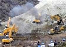 چین میں سونے کی کان کے نزدیک زمین کھسکنے سے 83 کان کن زندہ درگور ہوگئے