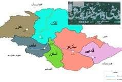 محکمہ تعلیم گلگت بلتستان میں جاری بدعنوانیوں کیخلاف انکوائری کا منطقی انجام کیا ہو گا