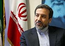 İran ilə Avropa Birliyi arasında aparılan Cenevrə danışıqları başa çatdı