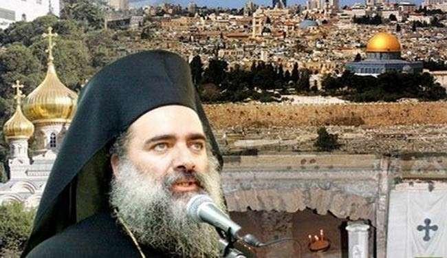 Fələstinli arxiyepiskop suriyalı üsyançılar ilə İsrailin cinayətlərini bir-birinə bənzədib