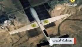 İsrail Livan və Qəzzadan ola biləcək raket hücumundan ehtiyatlanır