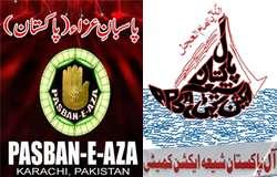 ایم ڈبلیو ایم کے رہنماﺅں اور کارکنان کی گرفتاری پر شیعہ ایکشن کمیٹی اور پاسبان عزاء کی شدید مذمت