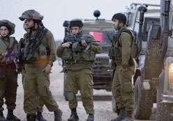 İsrail rejimindən daha bir ayrı-seçkilik