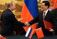 Rusiya və Çinin 400 milyard dollarlıq sazişi