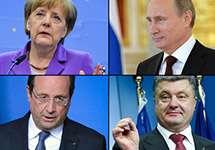 Rusiya, Almaniya, Fransa və Ukrayna atəşkəs sazişi imzalayıblar