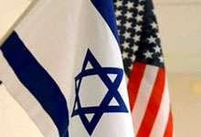 ABŞ ilə İsrail rejiminin iş birliyi iflas etdi