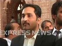 مسلم لیگ (ن) کے رکن پنجاب اسمبلی رانا شعیب ادریس کی ضمانت منظور