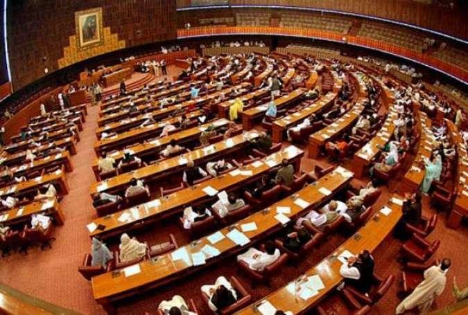 قومی اسمبلی میں معذور افراد کے حقوق کیلئے قرار داد متفقہ طور پر منظور