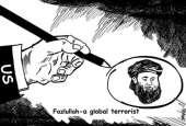 فضل اللہ عالمی دہشتگرد