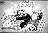 گستاخانہ خاکے اور پاکستانی این جی اوز