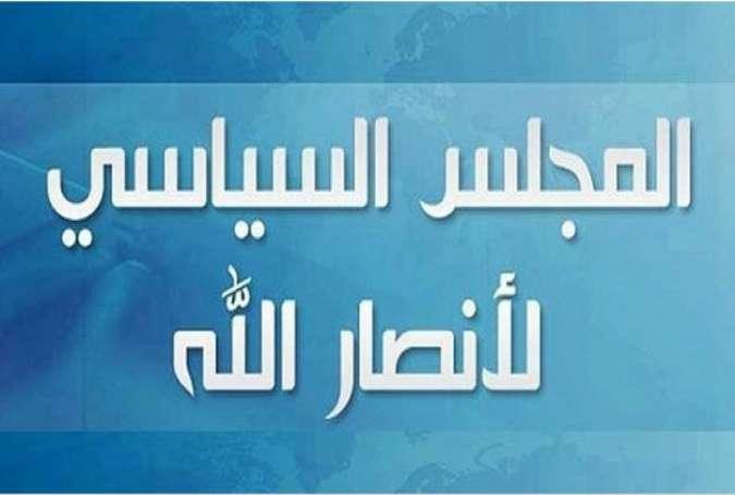 پاسخ مهم انصارالله به شورای امنیت