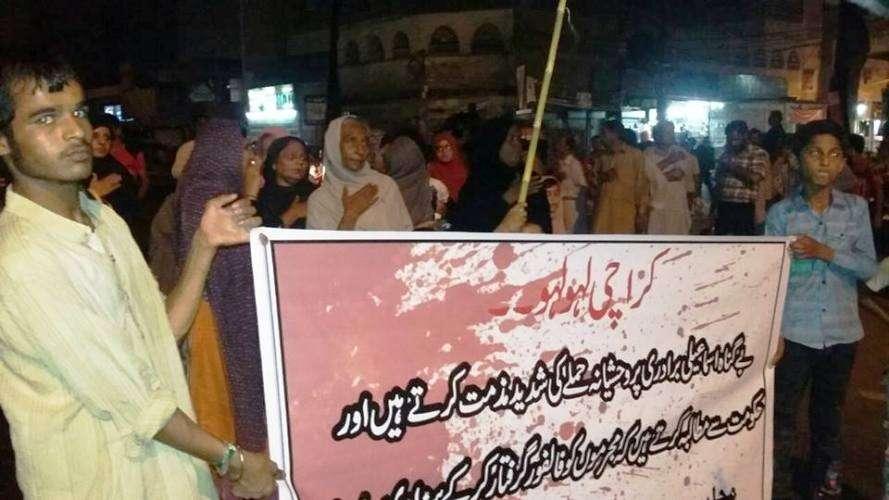 ساںحہ صفورا کیخلاف ایم ڈبلیو ایم کراچی کے زیر اہتمام مختلف علاقوں میں احتجاج