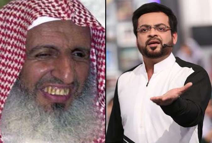 میلادالنبیؐ کو حرام قرار دینے کا سعودی فتویٰ انتہائی قابل مذمت ہے، ڈاکٹر عامر لیاقت حسین