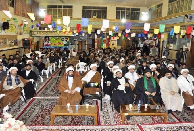 مشہد مقدس، ایم ڈبلیو ایم کے زیراہتمام انقلاب اسلامی ایران کی سالگرہ کے حوالے سے