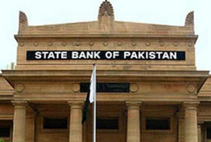 پاکستان اور ایران کے درمیان بینکاری روابط کی بحالی پر اجلاس