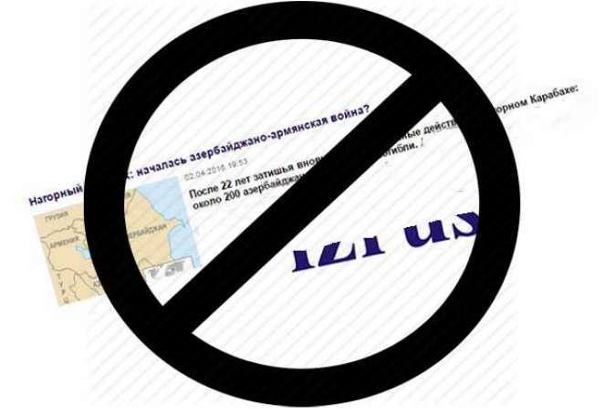 İsrail saytı Azərbaycan əleyhinə ermənipərəst xəbərlər yayımlayır