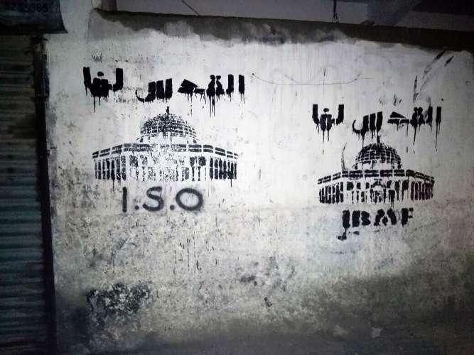 مرکزی القدس ریلی کراچی کی تشہیری مہم کی تصویری جھلکیاں