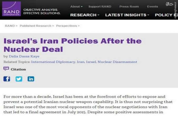 سیاستهای رژیم صهیونیستی در قبال ایران در فضای پسا برجام چیست؟