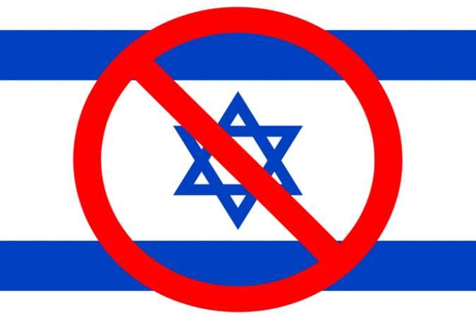 اسرائیل غمزدہ ہے