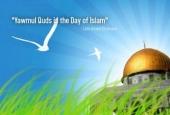 Hari Quds Sedunia.jpg
