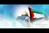 Hari Quds Dunia.jpg