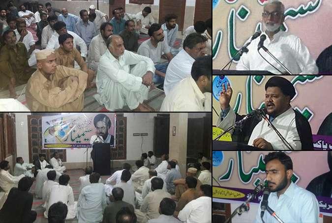 اصغریہ علم و عمل تحریک اور اصغریہ اسٹوڈنٹس کے زیر اہتمام حیدرآباد میں فکر شہید حسینیؒ سیمینار کا انعقاد