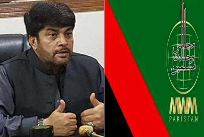 سندھ میں مردم شماری کے ابتدائی نتائج قابل قبول نہیں، علی حسین نقوی