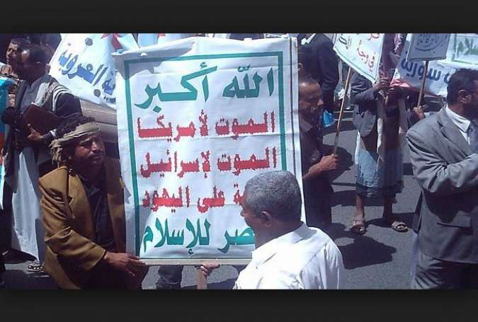 حذف ریشهدارترین قبیله یمن غیرممکن است