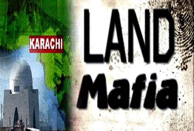 کراچی کی زمینوں کے سب سے بڑے فراڈ کی تحقیقات مکمل