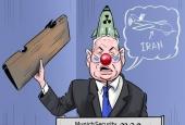 كاريكاتير ... المهرج نتنیاهو في مؤتمر ميونیخ الأمني!
