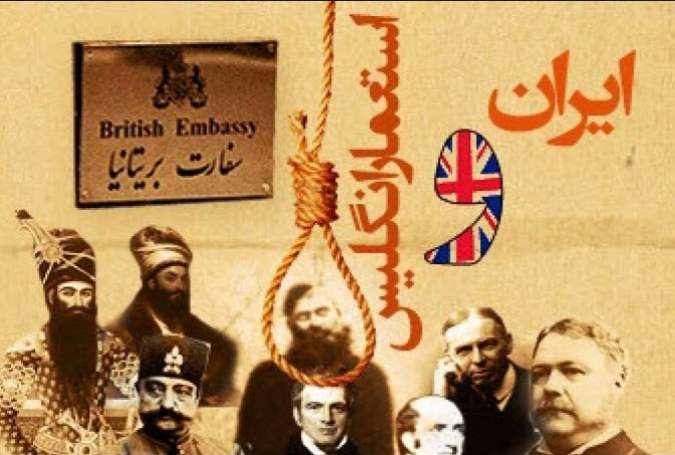مصادیق برخورد غربی ها با ملت ایران در نود سال اخیر