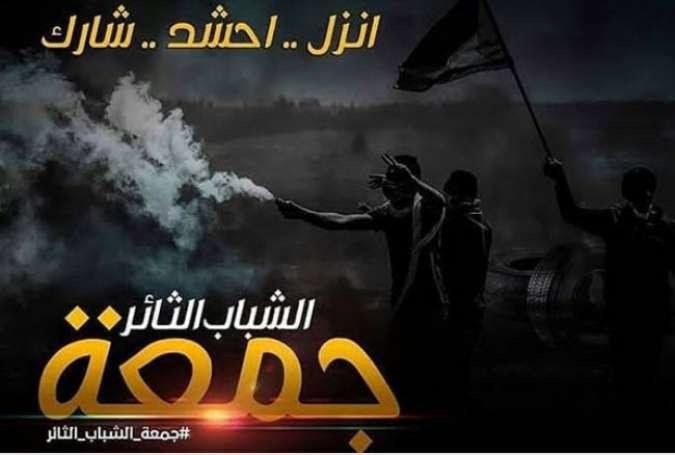 غزه این بار در «جمعه جوانان انقلابی» به پا خاست