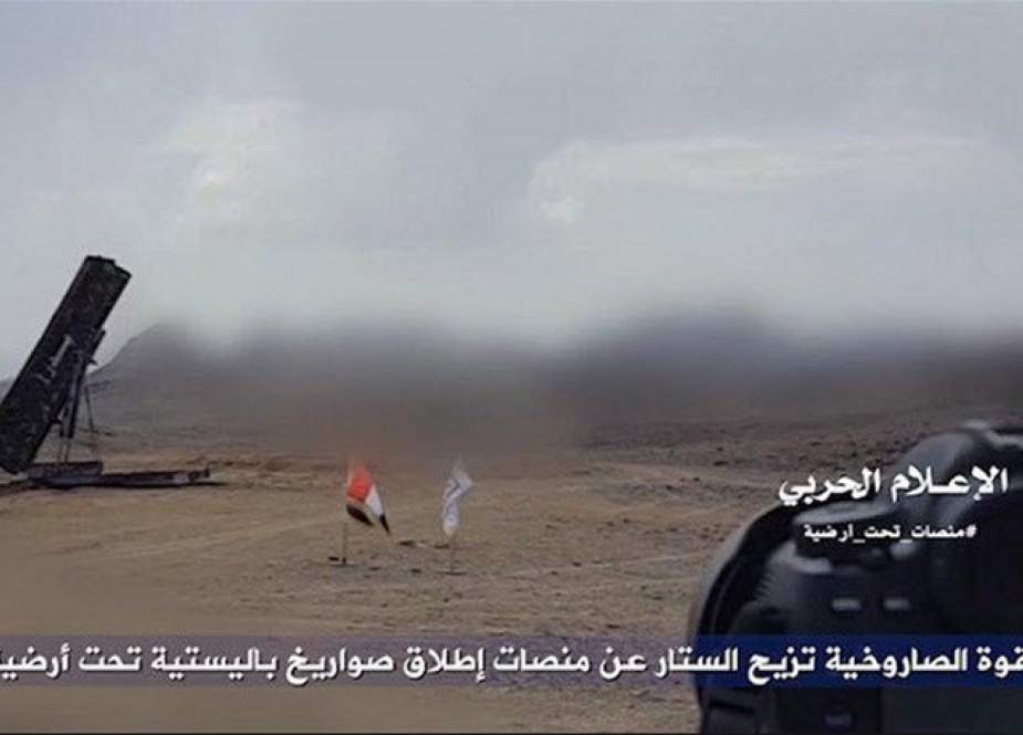پیامدهای تاکتیکی و راهبردی سکوهای زیرزمینی پرتاب موشک در یمن