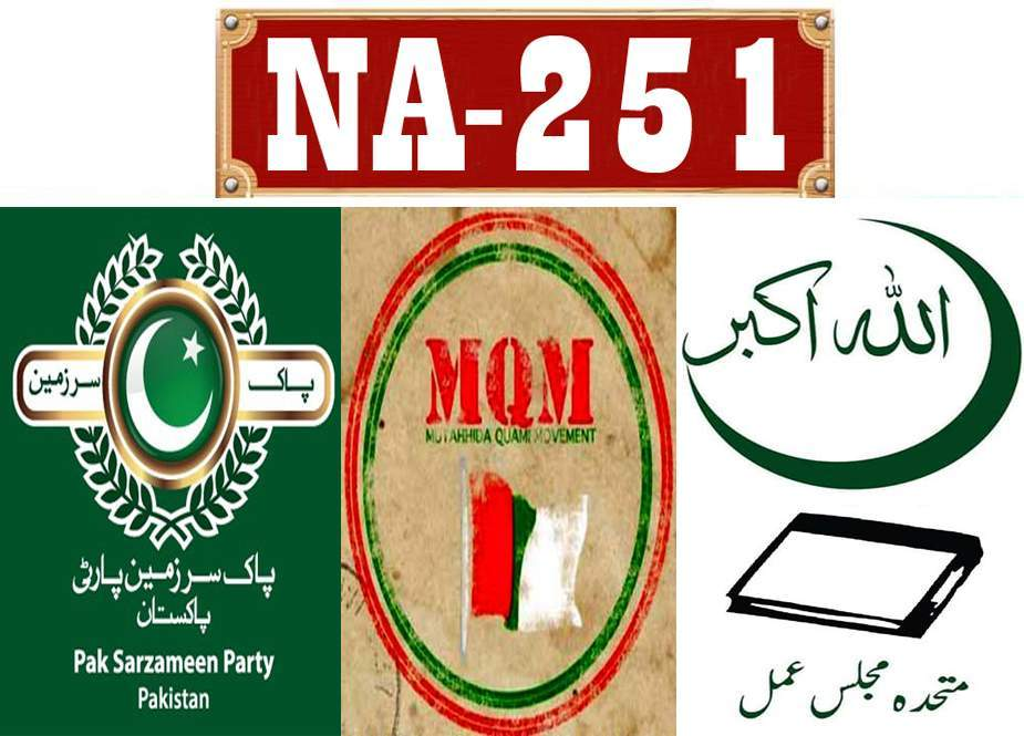حلقہ این اے 251 کراچی، ایم کیو ایم، ایم ایم اے اور پی ایس پی میں کانٹے کا مقابلہ