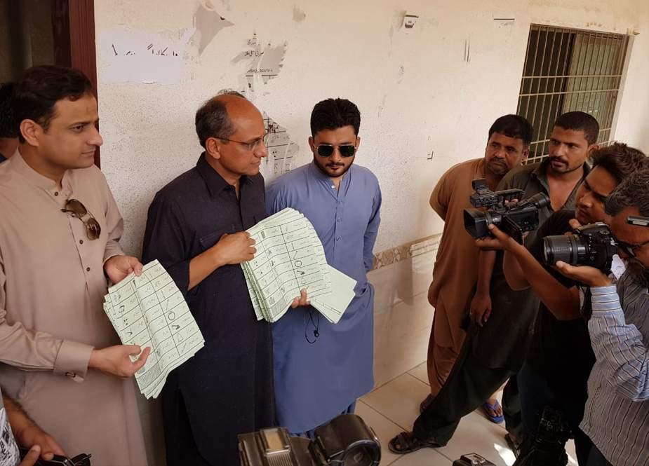 کراچی میں سرکاری اسکول سے 150 سے زائد بیلٹ پیپرز برآمد
