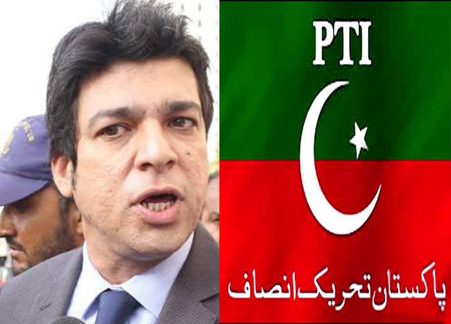 پی ٹی آئی کے نومنتخب رکن قومی اسمبلی فیصل واوڈا کی نااہلی کیلئے درخواست دائر