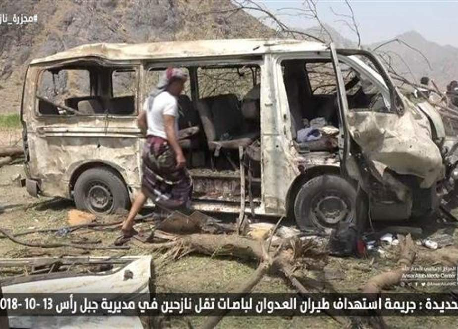 This picture, provided by the media bureau of Yemen's Houthi Ansarullah movement, shows the aftermath of a Saudi airstrike against Gabal Ras area in Yemen's western coastal city of Hudaydah on October 13, 2018.